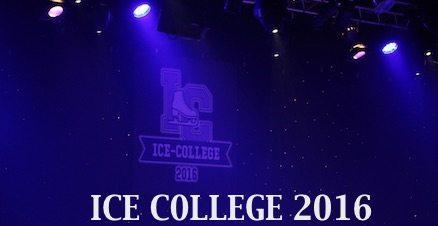 ICE COLLEGE 2016